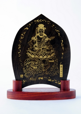 仏像/文殊菩薩 - みほとけ護符(540-011)