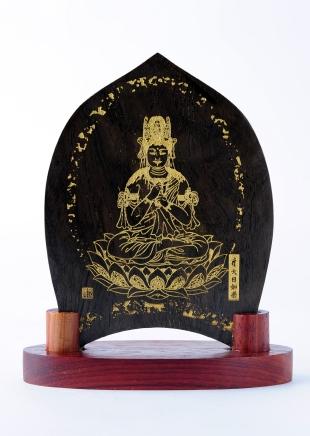 仏像/大日如来 - みほとけ護符(540-014)