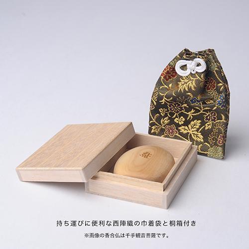 630-025の説明〜勢至菩薩は午年生